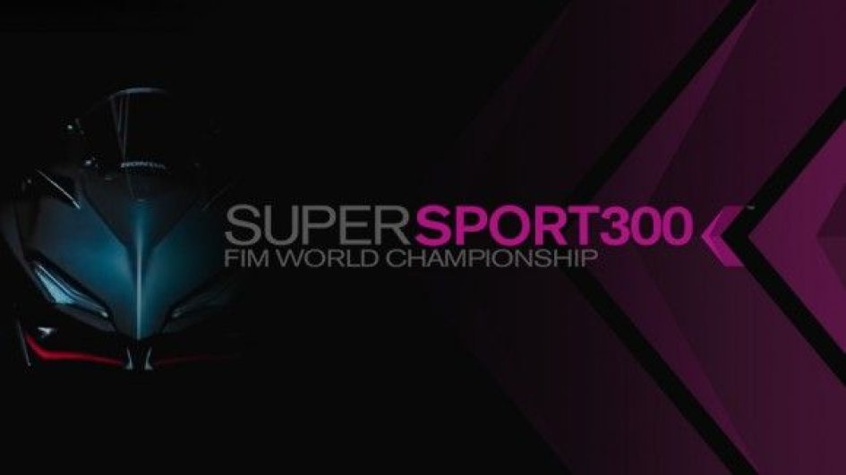 SBK looks to the future: FIM Supersport 300 to launch in 2017