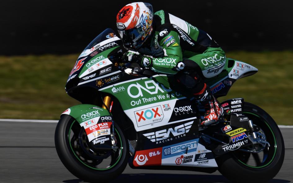 Moto2: FP1: Nagashima beffa tutti a Misano, ottimo Bezzecchi 4°