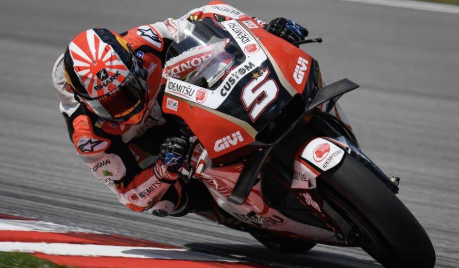 """MotoGP: Zarco: """"Con la Honda posso arrivare in top 5, forse già a Valencia"""""""