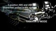 Moto - News: Yamaha SuperTènèrè 2010: nuovo videoteaser