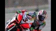 Moto - Gallery: Aprilia Racing in mostra