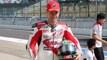 "Hayden: ""At the Suzuka 8 Hours I want at least a trophy"""