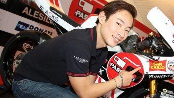 Moto3: Suzuki: l'obiettivo? essere più concreto