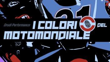 News: I 'colori del motomondiale' in mostra a Milano