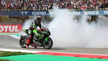 SBK: Sykes and Kawasaki announce divorce