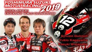SBK: Suzuki preferisce Kagayama a Bradley Ray per la 8 Ore di Suzuka