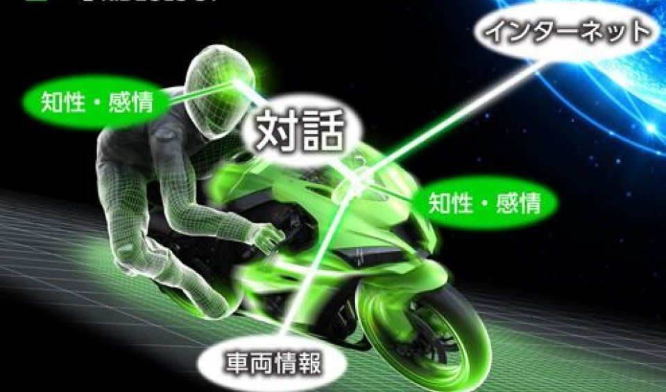 The  Akashi factory is developing a system of IA able to communicate with the rider