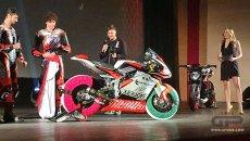 Moto2: PHOTO - New Forward MV Agusta F2 for Baldassarri and Corsi's