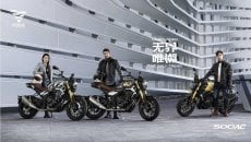 Moto - News: Voge 500AC, arriva la naked neo classic cinese