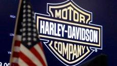 : Harley-Davidson: buon inizio di anno, ma c'è l'ombra di nuovi dazi