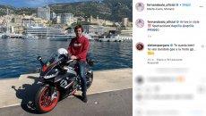 Auto - News: Fernando Alonso in Aprilia a Montecarlo: una RS660 per lo spagnolo