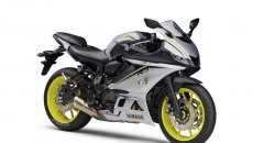 Moto - News: Yamaha R7, manca poco al debutto dell'anti-Aprilia RS 660