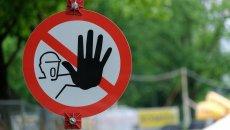 Moto - News: I rincari fermano i lavori stradali: motociclisti sempre più a rischio