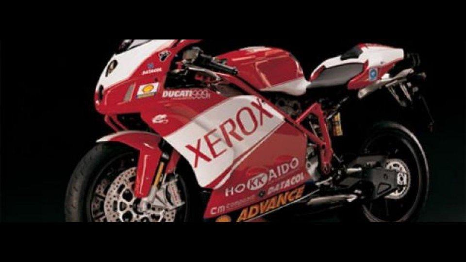 Moto - News: La Moto più Bella del Mondo!