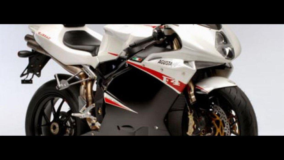 Moto - News: MV Agusta F4 R 312