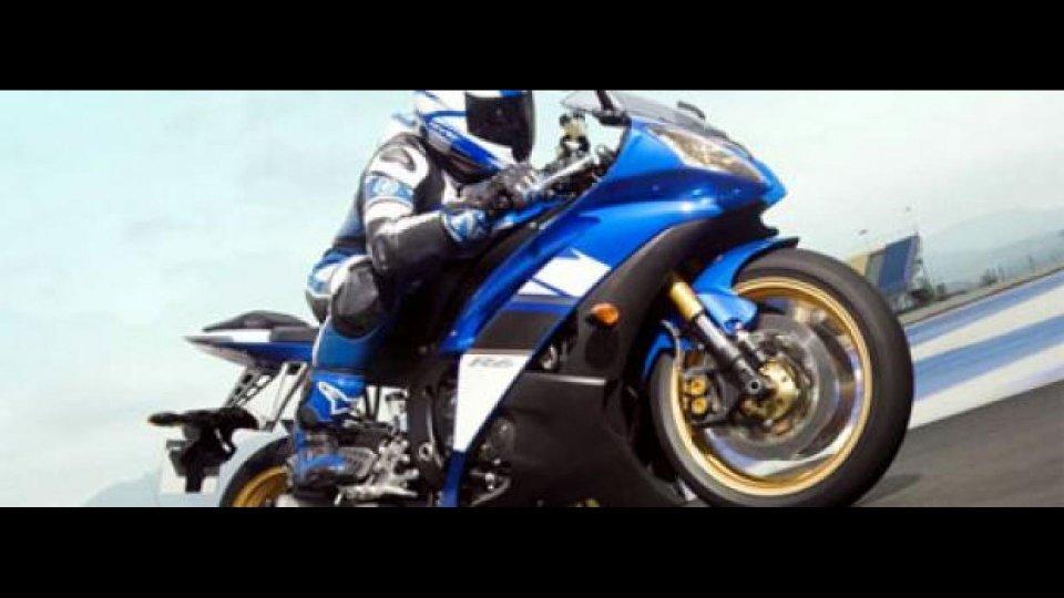 Moto - News: Yamaha R6 2008