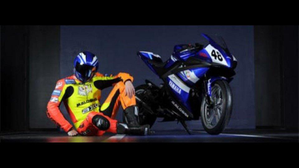 Moto - News: Yamaha R125 CUP