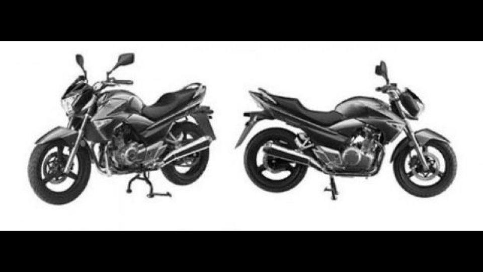 Moto - News: Suzuki GSR 250