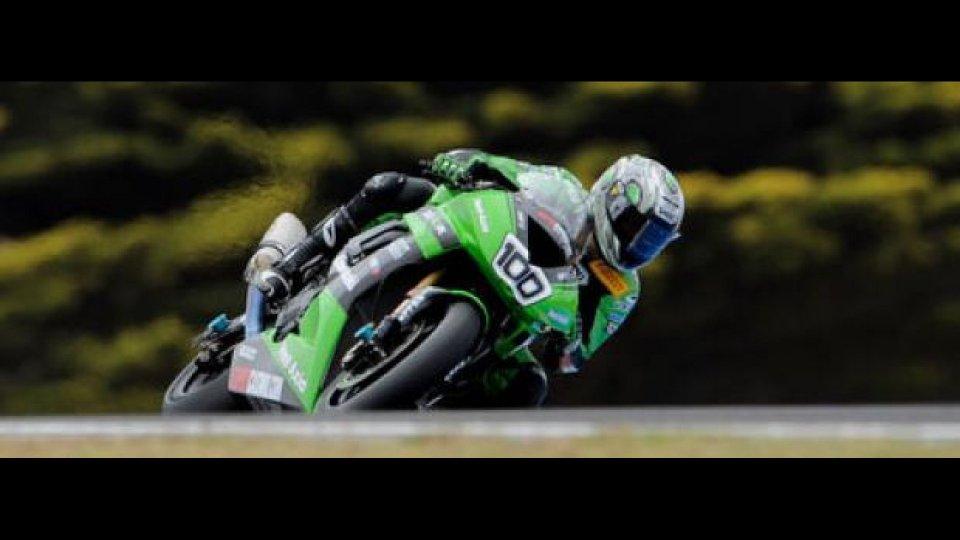 Moto - News: WSBK 2010: Tamada sulla BMW di Resch a Portimao