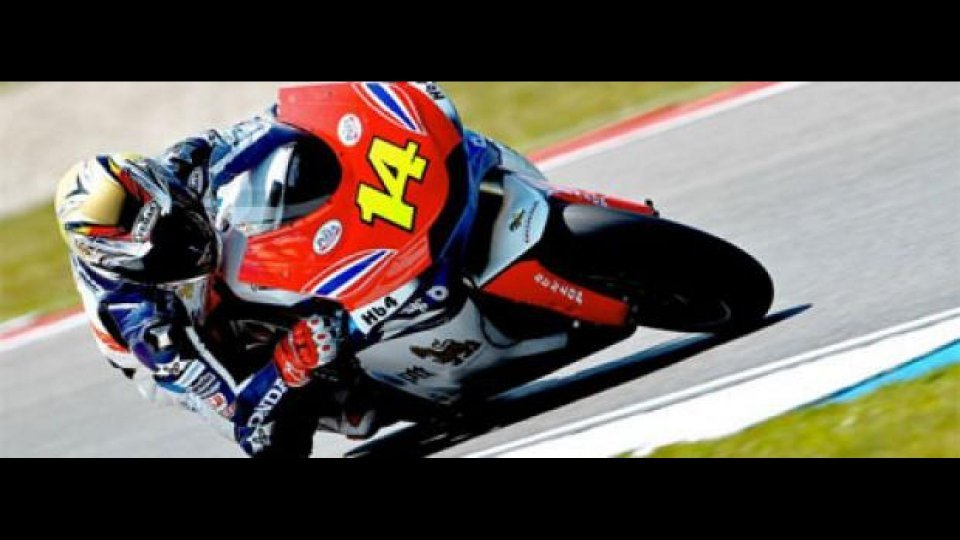 Moto - News: Moto2, Assen: quasi a podio la Bimota HB4