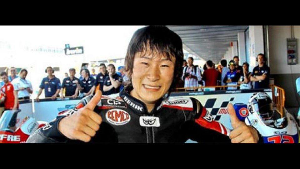 Moto - News: Moto2: Tomizawa eletto miglior pilota della Moto2