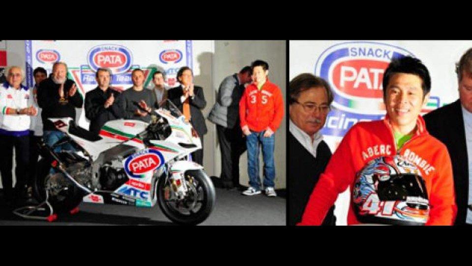 Moto - News: Motor Bike Expo 2011: ecco l'Aprilia del Pata Racing Team