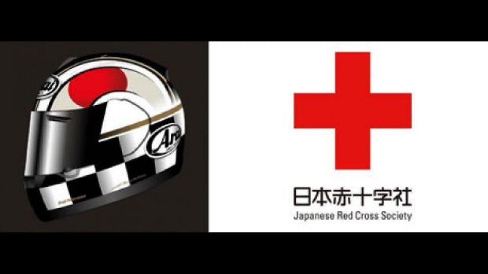 Moto - News: Arai Quantum Flag Japan: un casco per il Giappone