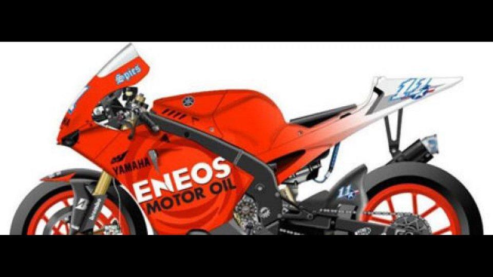 Moto - News: MotoGP 2012: Yamaha firma con JX Nippon Oil