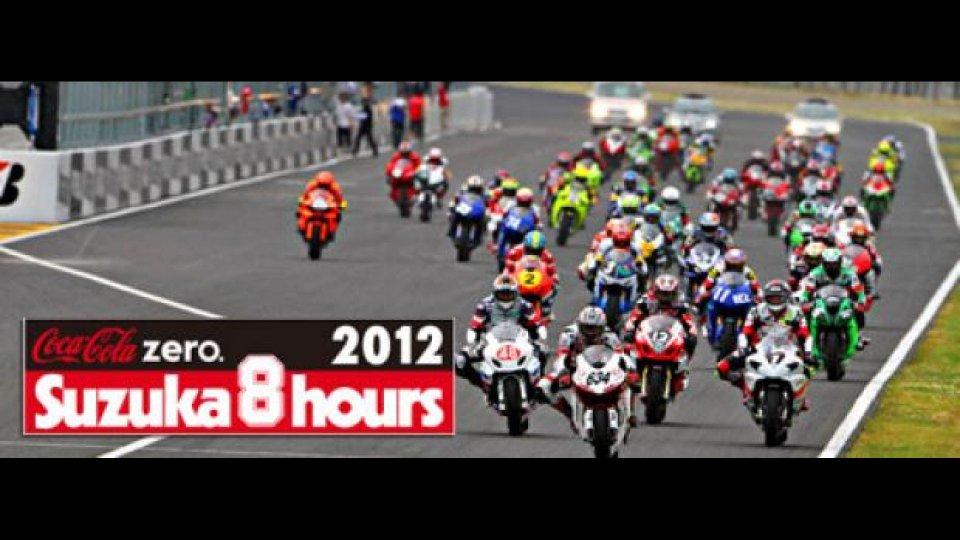 Moto - News: EWC 2012: 8 Ore di Suzuka - 60 Squadre al via