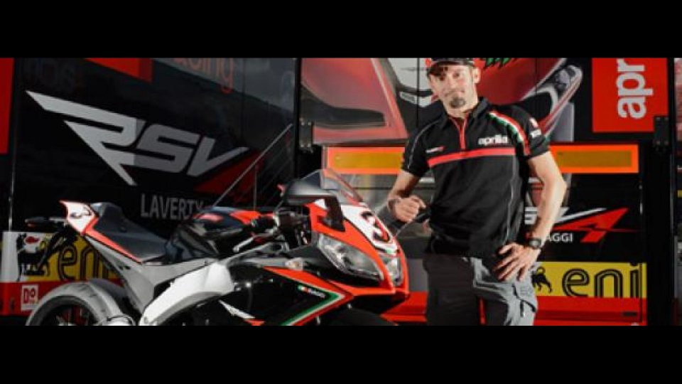 Moto - News: Nuova Aprilia RS4 125 Replica