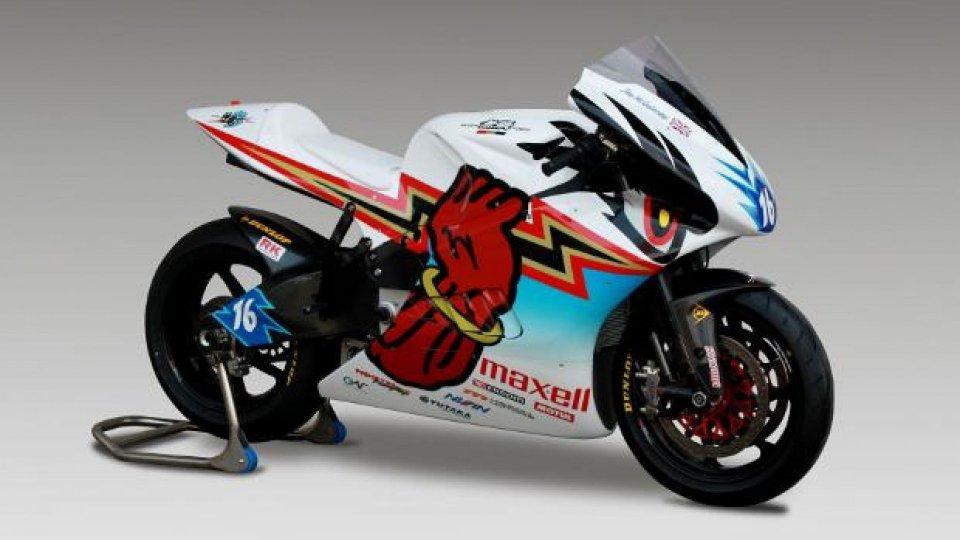 Moto - News: Honda Mugen Shinden San: terza generazione della moto elettrica per il TT Zero