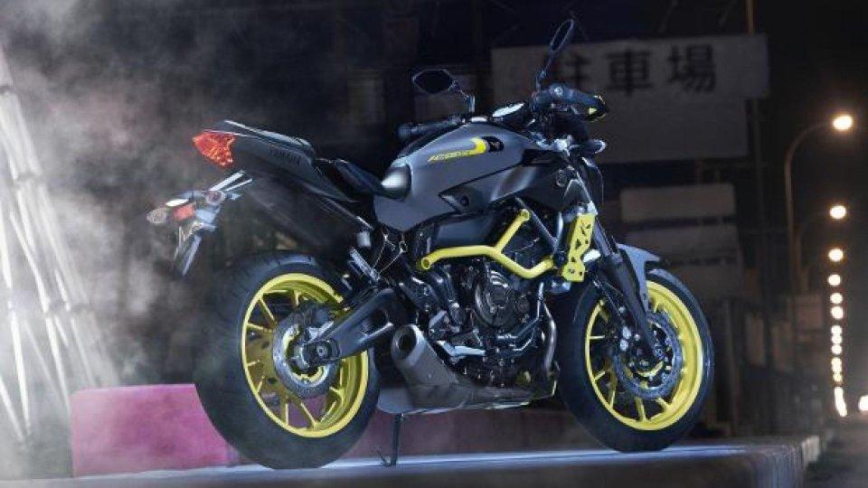 Moto - News: Yamaha MT-07 Moto Cage 2016