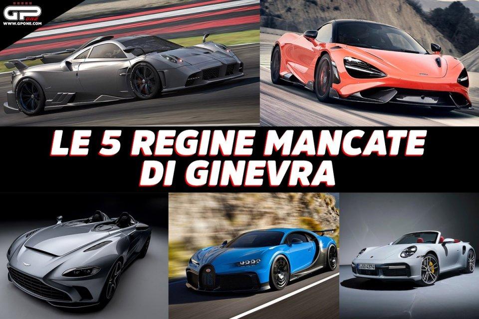 Auto - News: Le 5 auto da sogno del 2020: un totale di 12 milioni di euro