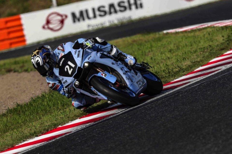 SBK: 8 Ore di Suzuka, Yamaha ritira il team ufficiale