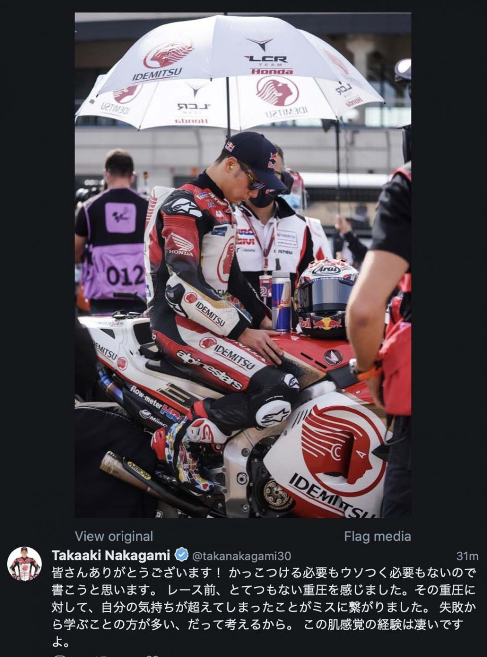 """MotoGP: Nakagami: """"tremendous pressure, I do not need to be cool or lie"""