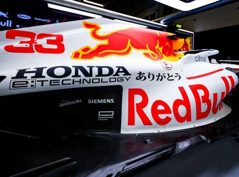 Auto - News: HRC at the helm of Red Bull's four-wheel motorsport operations!