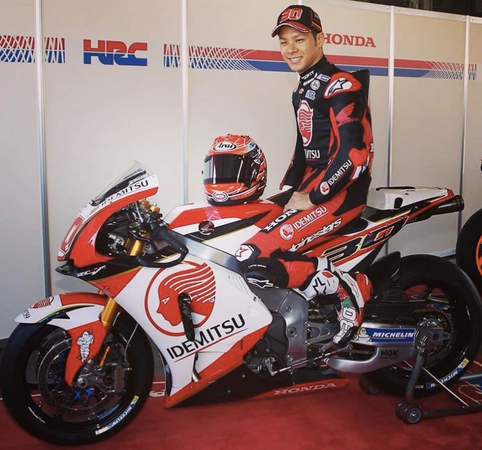 MotoGP: Nakagami reveals his colors for the 2018