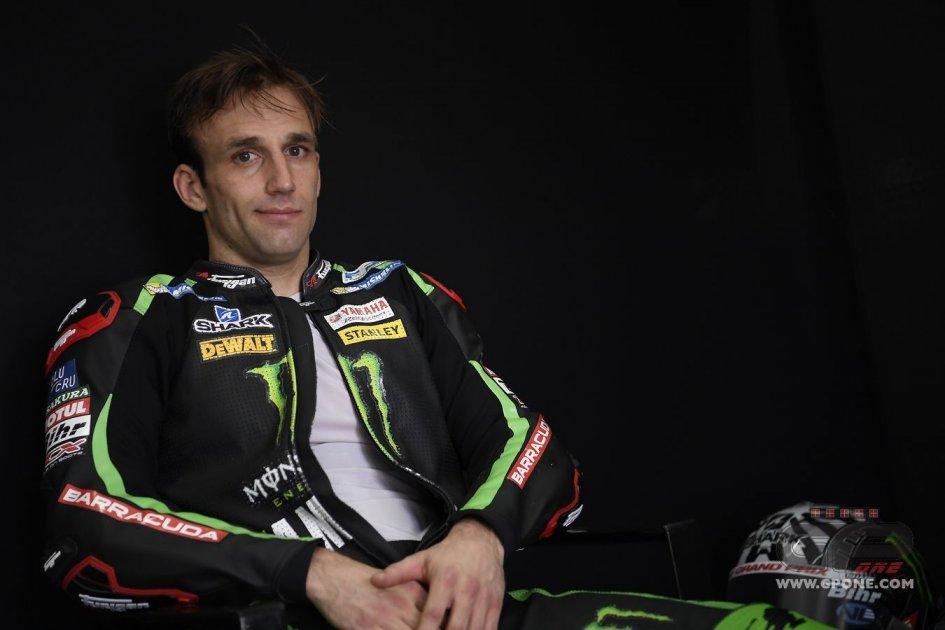 MotoGP, Honda: Marquez e Pedrosa svelano la nuova livrea