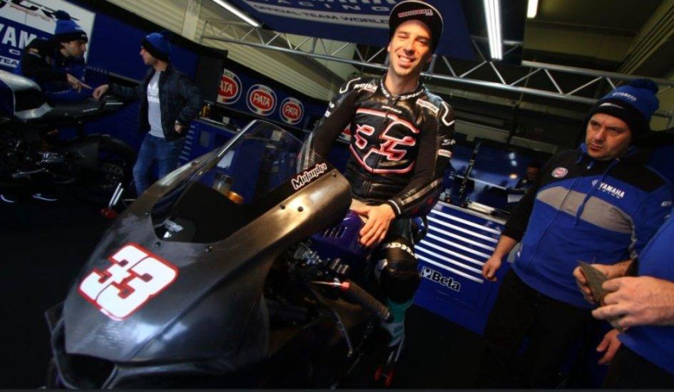 SBK: Melandri-Yamaha, a Jerez il primo contatto