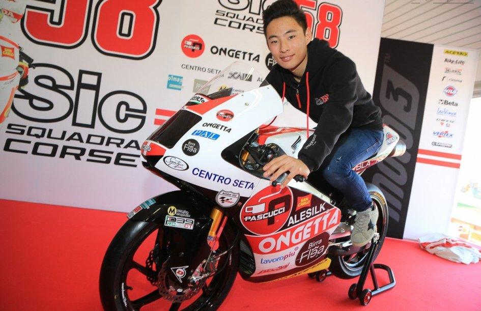 """Moto3: Suzuki: """"Paolo mi ha dato tanto, è ora di ripagarlo"""""""