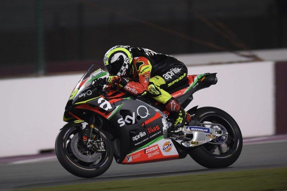 """MotoGP: Iannone: """"Non ho mai cercato il tempo, penso alla gara"""""""