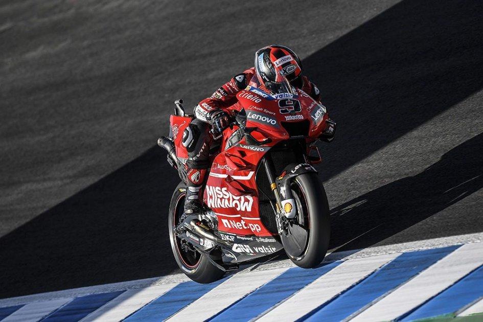 """MotoGP: Petrucci: """"Domani cercherò un modo per incazzarmi prima della gara"""""""