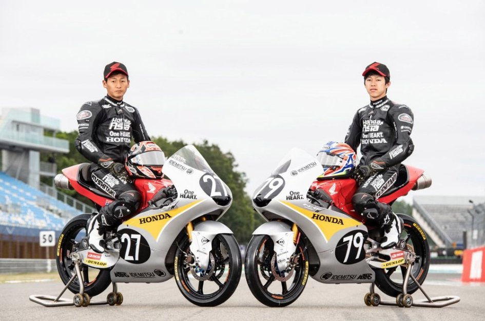 Moto3: Il team Honda Asia si veste con i colori della RC 143