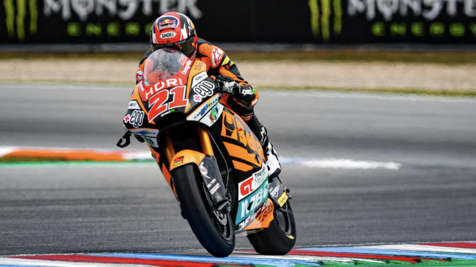 Moto3: Brno: il Warm Up parla italiano: Dalla Porta e Diggia i migliori