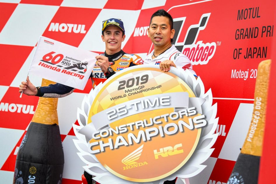"""MotoGP: Marquez: """"I started running low two laps from the end, but I did it."""""""
