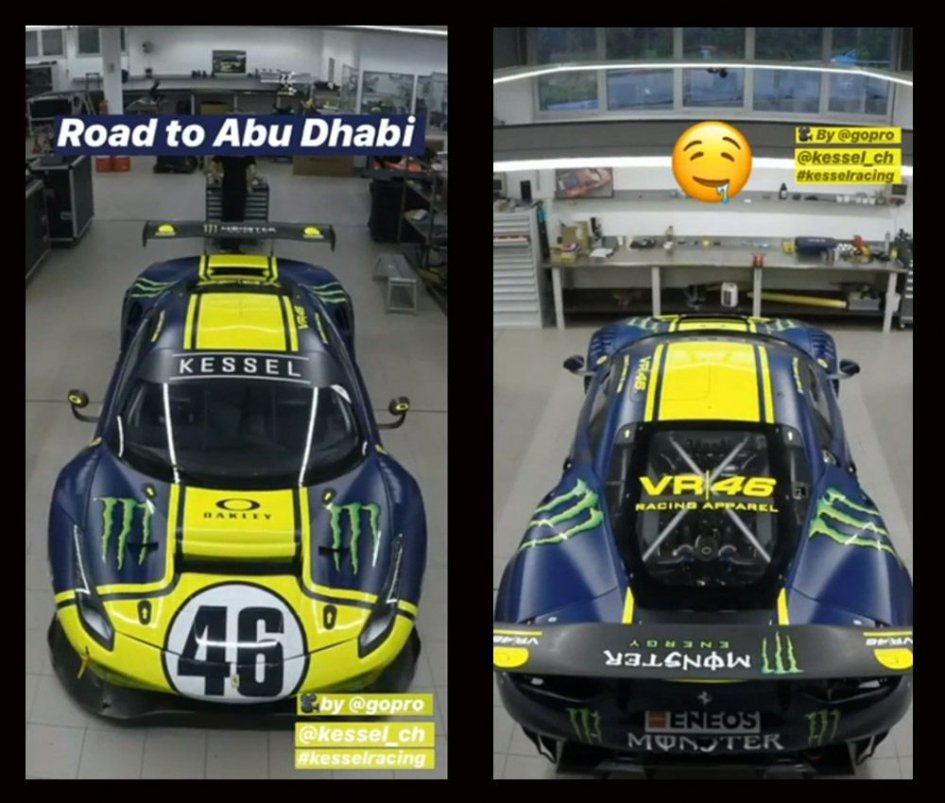News: Introducing Valentino Rossi's Ferrari for the Abu Dhabi 12 Hours