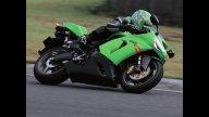 Moto - Gallery: Kawasaki ZX-6R Ninja