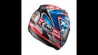 Moto - News: Arai RX-7 GP