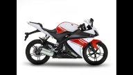 Moto - News: Yamaha R125