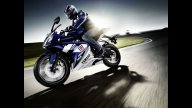 Moto - News: Yamaha R125 Team Yamaha Race Replica
